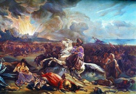 Η Μάχη του Μεσολλογίου.