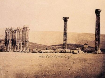 Άποψη του Ναού του Ολυμπίου Διός 1875.