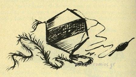 Χαρταετός, σκίτσο του Κ. Δημητριάδη.