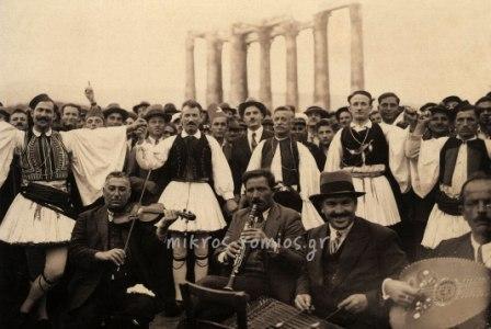 Γλέντι στους στύλους του Ολυμπίου Διός.