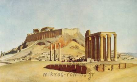 Άποψη της Αθήνας, έγχρωμη λιθογραφία, L. Dupré, 1825.