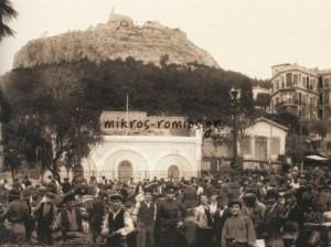 Λαϊκή αγορά στην πλατεία Δεξαμενής το 1930.