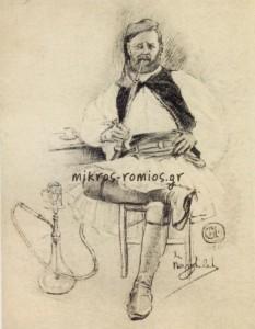 Καπνίζοντας ναργιλέ. Σχέδιο C. Linson, 1896.