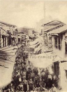 Εμπορική οδός της Σμύρνης.
